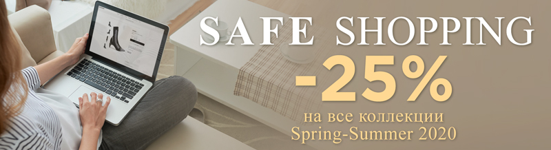 Safe Shoping